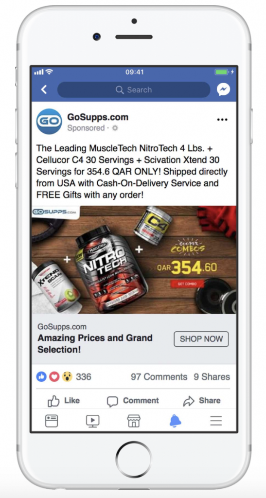 Facebook ads for ecommerce gosupps example